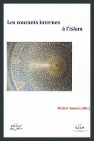 Les courants internes à l'islam